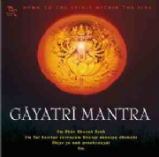 Gayatri Mantra - Authentic Mantras
